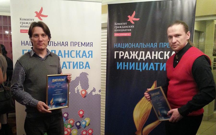Награждение Даниловцев