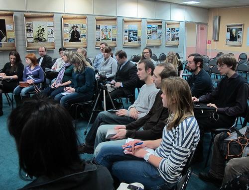 межрегональный семинар