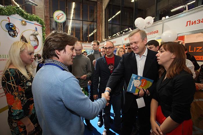 Даниловцы на съезде волонтеров