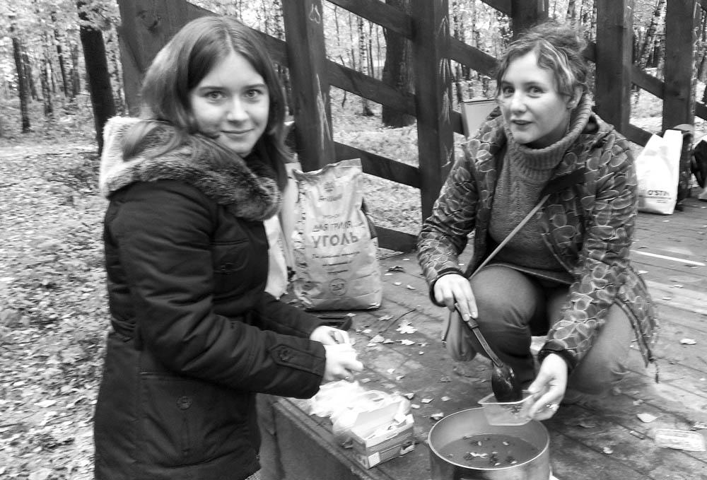 волонтерский пикник