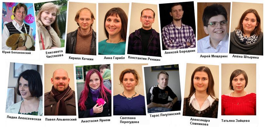 "Координаторы и сотрудники ""Даниловцев"""