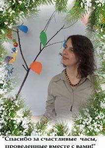Лидия Алексеевская