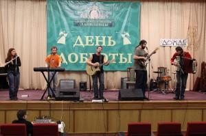 concert_3828_vg-vi